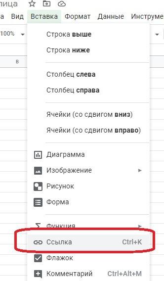 روی لینک کلیک کنید تا یک لینک ایجاد شود.