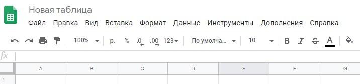 آیتم منوی مورد نظر Google Table را انتخاب کنید