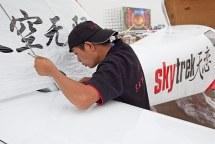 ifly-skytrek_china_airshow_setup2