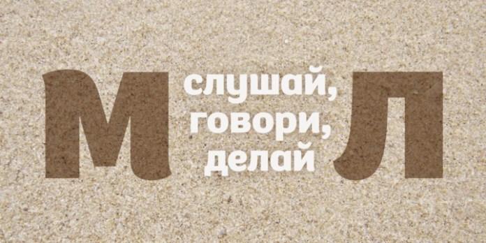 Robest Font Family