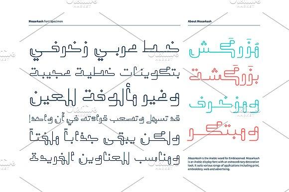 Mozarkash, Arabic Font