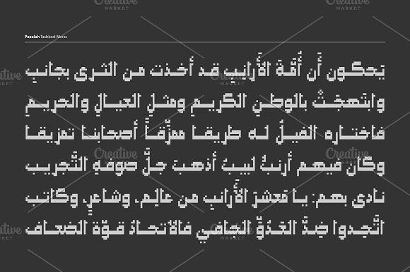 Paxalah, Arabic Font
