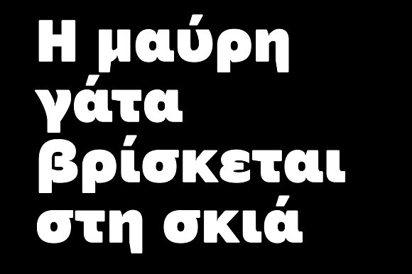 Blackye | Latin, Greek & Cyrillic