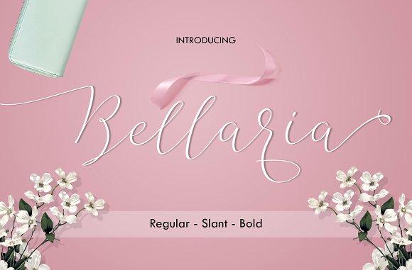 The Bellaria Script