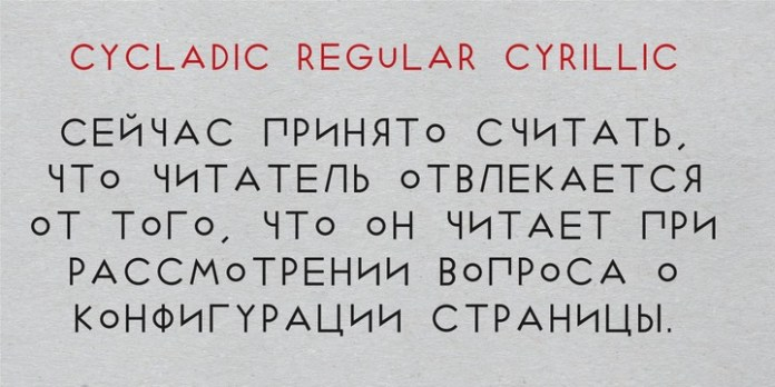 Cycladic Font Family