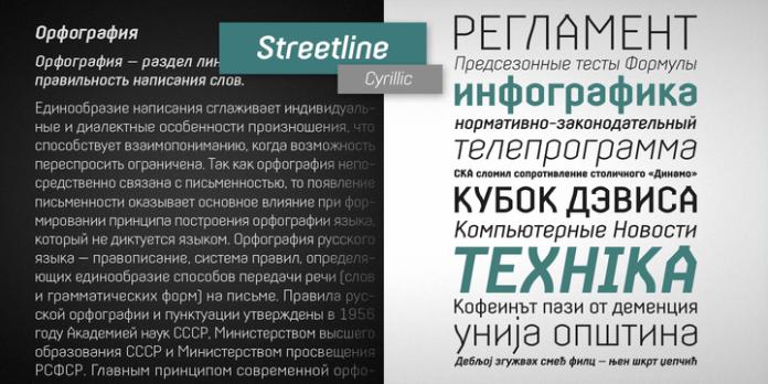 Streetline Font Family