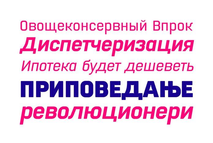 Polar Font Family