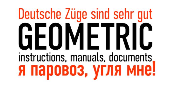 DIN Condensed Font