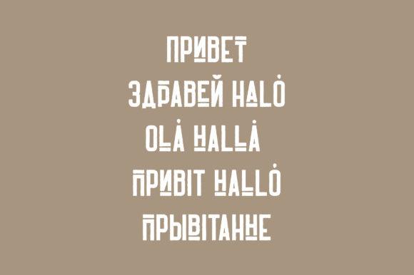 Harrison Rough Font