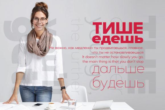 Moula Font