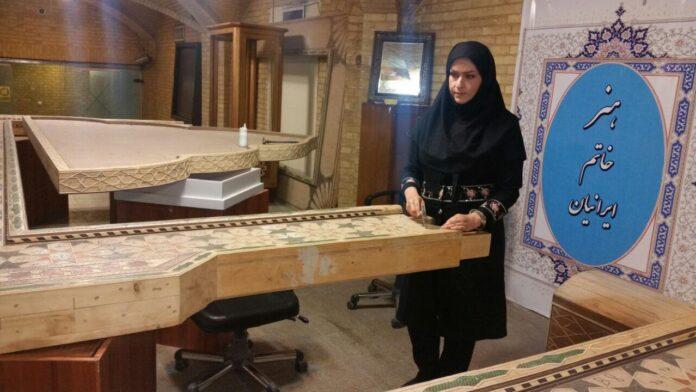 Zahra Security Technology