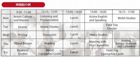 img_class-schedule_b