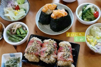 [桃園 美食]日和 . まいにち~日式家庭料理/飯糰/三明治/定食/茶漬飯~桃園早午餐推薦(附詳細菜單)