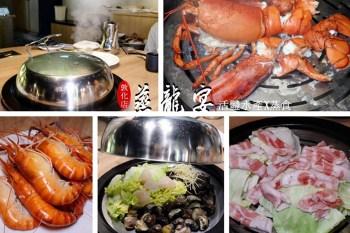 [台北 松山]蒸龍宴-蒸汽養身海鮮館敦化店~活跳跳的海鮮 蒸出最原始的美味