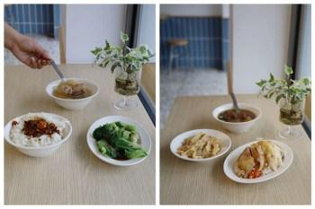 板橋站   海山魯肉飯  清新文青風  套餐附有小菜及湯品 個人獨享也好滿足