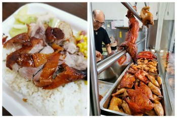 土城站 |長鴻香港燒臘  在地排隊名店  晚來就吃不到鴨腿  最愛化皮燒肉及脆皮烤鴨