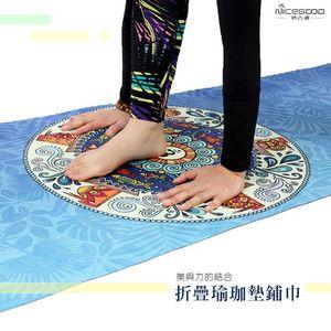 Solar-life-Yoga-Towel瑜珈鋪巾