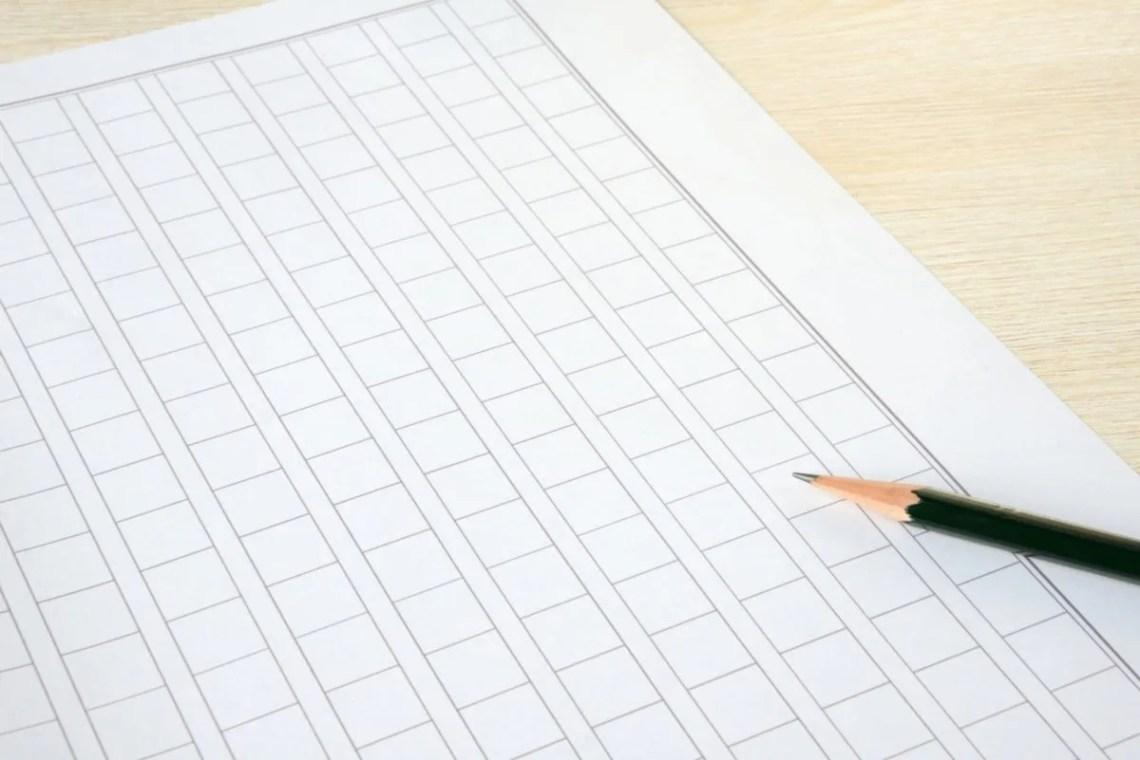 2021年度医学部入試小論文編~医学部受験の基礎知識