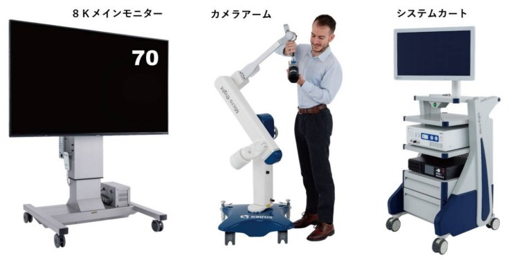8K手術用ビデオ顕微鏡システム「マイクロ エイト」