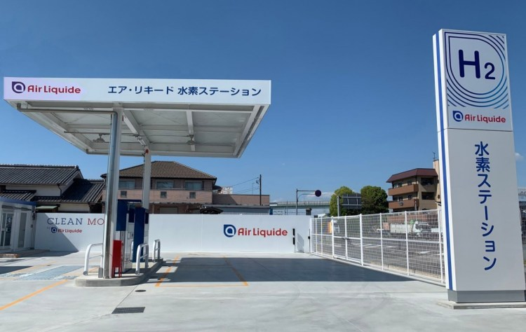 「エア・リキード春日井勝川水素ステーション」