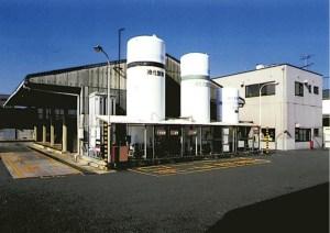 水島酸素商会 神戸工場