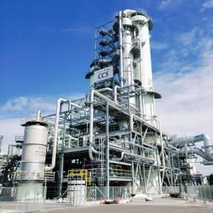 CO2分離回収実証設備