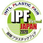 国際プラスチックフェア