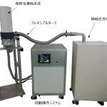 分離型無冷媒希釈冷凍機 「e-DilutionⓇ plus」