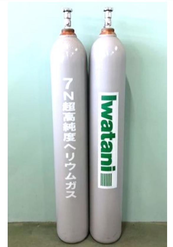 「7N 超高純度ヘリウムガス」を