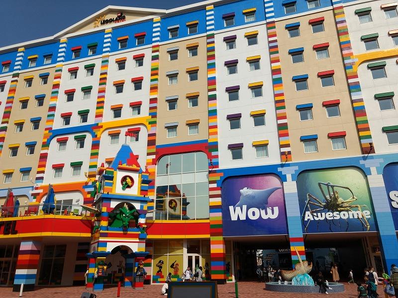 夏休みにレゴランドホテルに泊まって2日間パークで遊ぶのに一番安いチケットの買い方は?