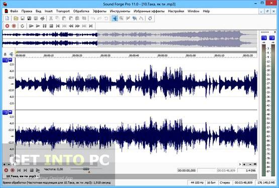 MAGIX-Sound-Forge-Pro-11-Offline-Installer-Download_1
