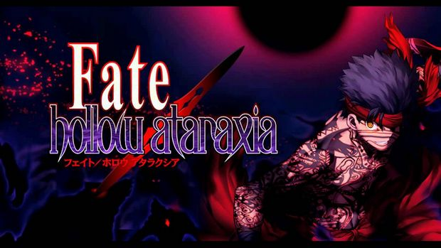 Resultado de imagen de fate hollow ataraxia