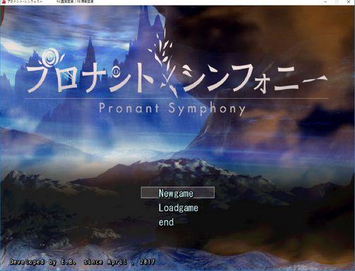 Pronant Symphony Free Download