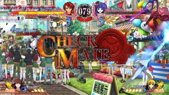 Umineko: Fantaisie d'or PC Fantasy