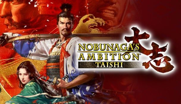Nobunaga's Ambition: Taishi Free Download