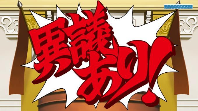Phoenix Wright: Ace Attorney Trilogy / 逆転裁判123 成歩堂セレクション PC Crack