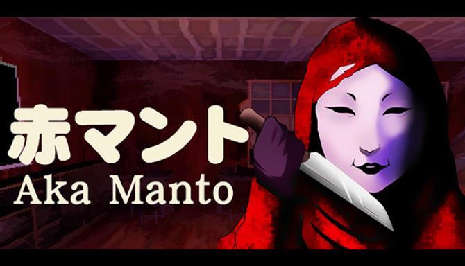 Aka Manto   赤マント Free Download