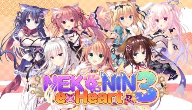 NEKO-NIN exHeart 3 Free Download