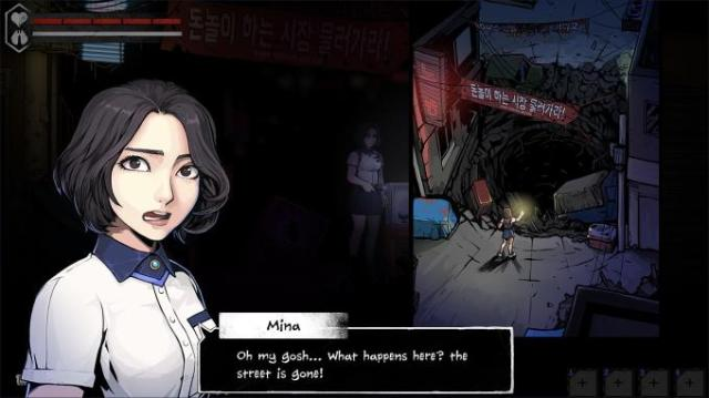 The Coma 2: Vicious Sisters PC Crack
