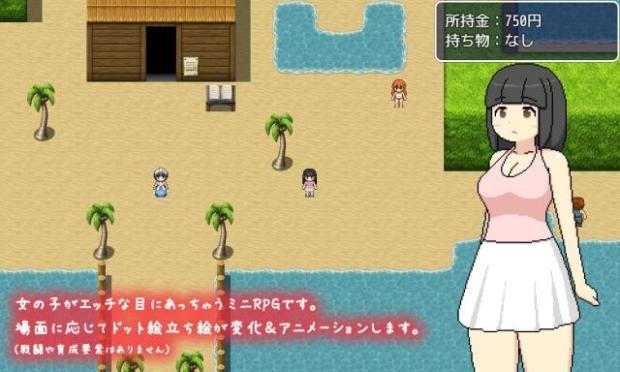 Minamo's Island Torrent Download