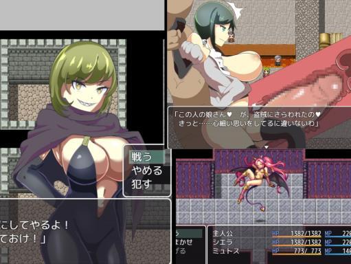 NPC Violation ~Endless Sex Cheat Mod~ PC Crack
