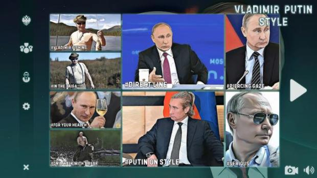 Vladimir Putin Style Torrent Download