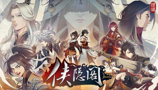 Path Of Wuxia Free Download