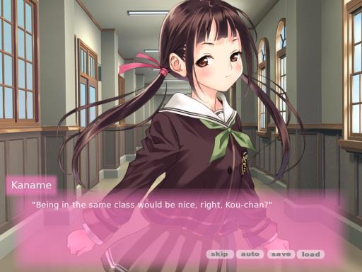 Real Life Plus Ver. Kaname Komatsuzaki PC Crack