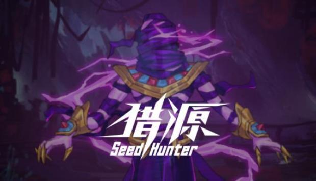 Seed Hunter 猎源 Free Download