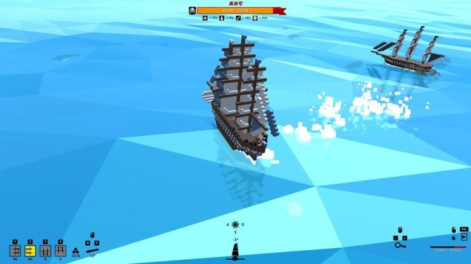 Yelkenim ve Denizim PC Çatlaması