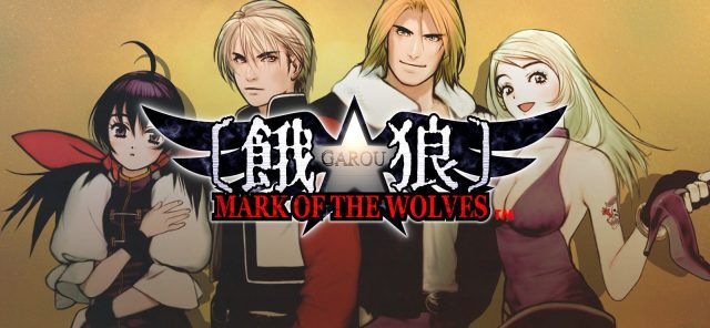 garou-mark-of-the-wolves-free-download-7000164