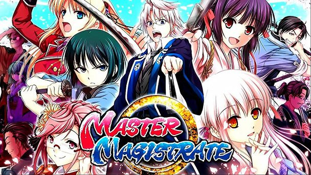 master-magistrate-1-1368829