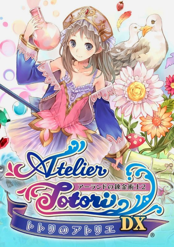 game-steam-atelier-totori-the-adventurer-of-arland-dx-cover-4761198