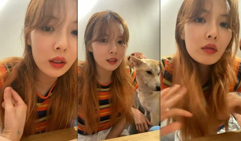 HyunA ( 현아 )'s Instagram Live Stream from May 30th 2020.